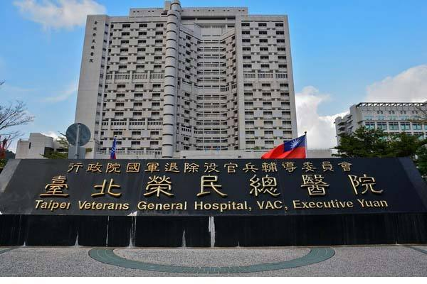 台湾医院.jpg