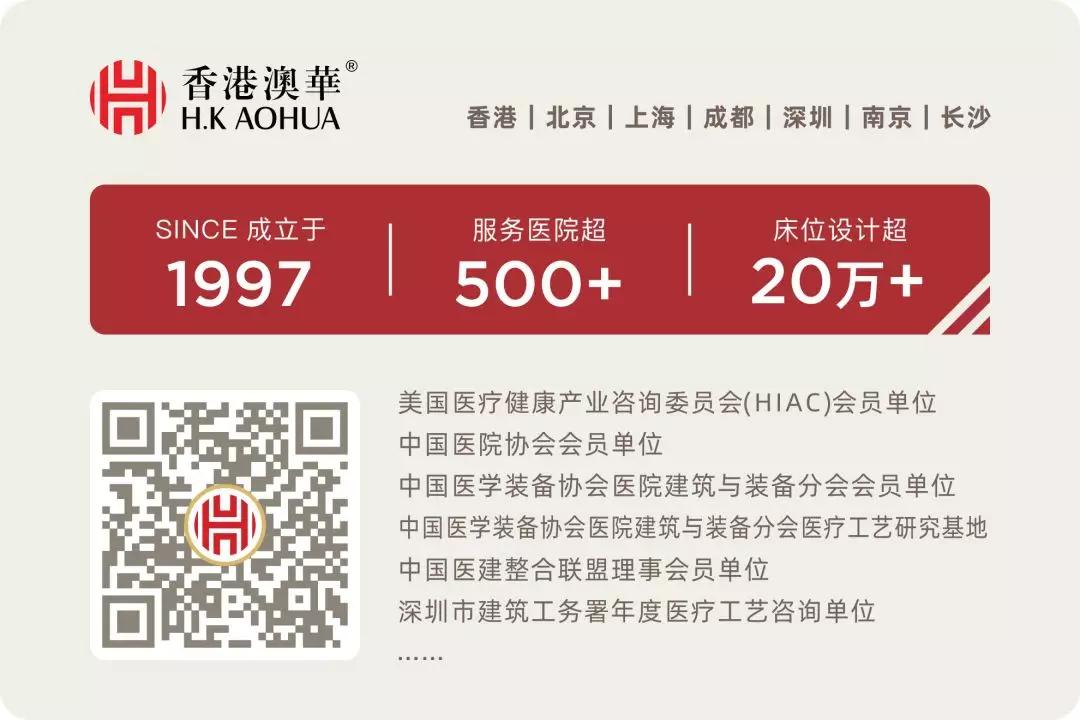 香港合乐APP下载微信公众号二维码.jpg